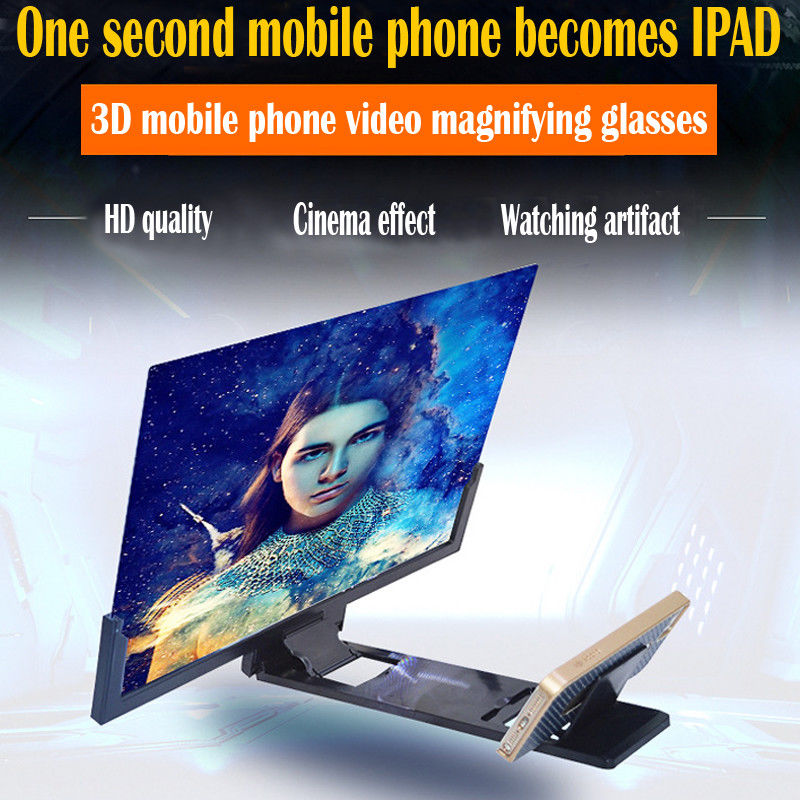 14'' Folding Mobile Phone Screen Magnifier 3D HD Screen Ampl