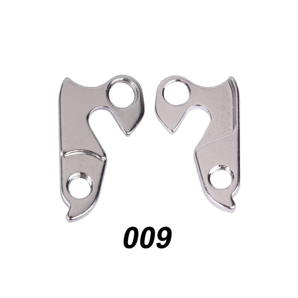 Sunlite Derailleur Hanger S-021 Der Part Sunlt Rd Hanger S-021