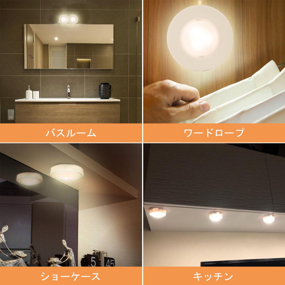 Beste Installation Unter Kabinett Led Beleuchtung Küche ...