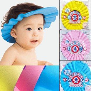 Baby Shower Cap Shampoo Visor Bath PINK